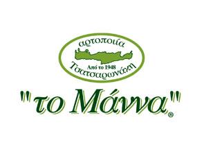 Το Μάνα