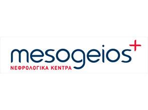 Mesogios