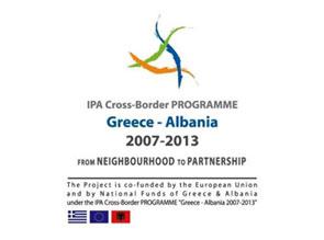 Greece – Albania 2007-2013