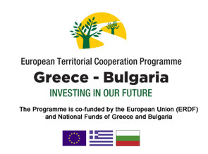 Greece – Bulgaria