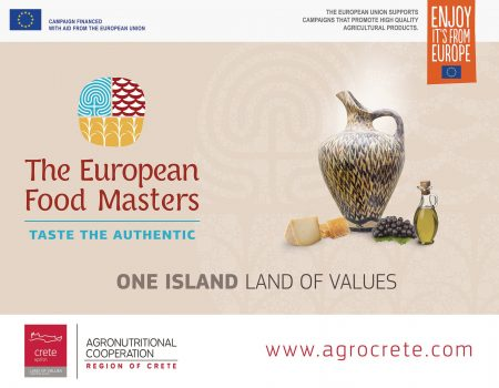 Τhe Agro-nutritional Cooperation of the Region of Crete participates in the Anuga International Fair