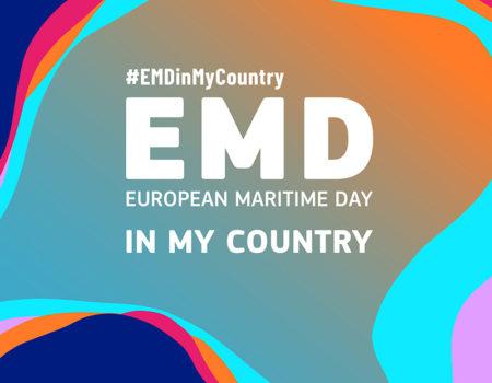 Ευρωπαϊκή μέρα για τη θάλασσα!